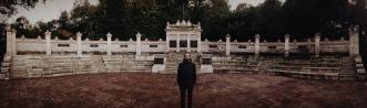 hearitorium, Bosque de Chapultepec, Mexico City